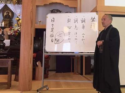 にらさんぽde婚活(3/6) 実施報告【♡マッチング4組】