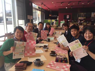 韮崎市結婚・子育て応援フォーラム3月12日(日)