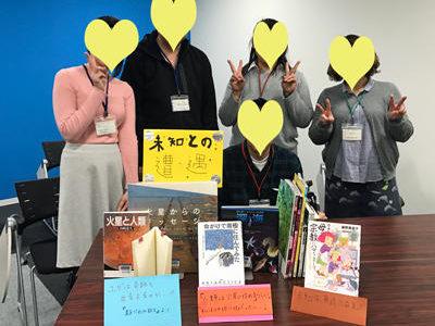 図書館de恋活in韮崎・第二弾 1月27日 開催中止致します。
