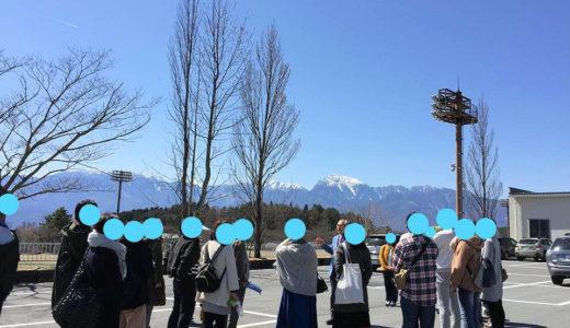 八ヶ岳スタイルde婚活in北杜市3/17 実施報告