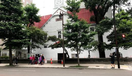 「婚活イベント 企画・運営セミナー」in北海道(7/11)実施報告