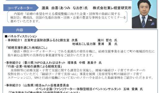 石川県に講演会にお伺いいたします