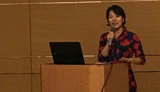 【報告】石川県に講演会にお伺い致します。(行ってきました)