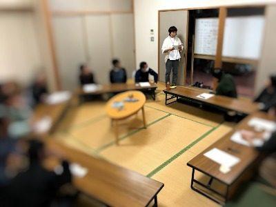 男性向け婚活事前セミナーin道志村 10月29日 実施報告 二人三脚で頑張りましょう。