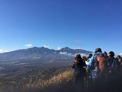飯盛山登山de婚活 晩秋編(11/10)実施報告