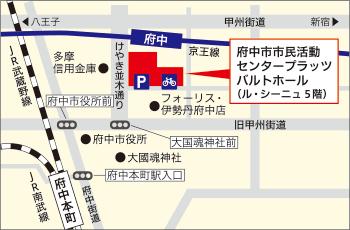 地方創生×結婚支援 7/22 府中市にて。主催:(公財)東京市町村自治調査会 一般の方の参加も無料です。