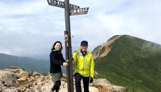 八ヶ岳登山de婚活 下見(7/17~18)に出かけてきました。参加される(予定の)方々はご一読を。