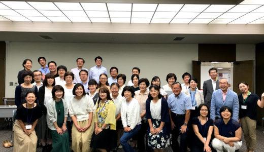 令和元年度 いしかわ結婚支援セミナー(9月5日)石川県金沢市へ出張してまいりました。熱心な方々ばかり集まった「気合いの3時間半」でした(^^) 実施報告です。美味しい魚もいただいて参りました♪