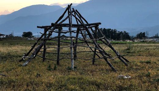 【実施報告】八ヶ岳スタイルde婚活in北杜市 ~楽しき縄文スローライフ体験~(11/9) 「八ヶ岳定住自立圏共生ビジョン・出会いイベント開催事業」の一環です。縄文の神様達も喜んで下さったようです♪